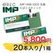IMP HNB CBD たばこスティック 1箱20本入り IQOS互換 10mg