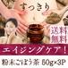 ごぼう 粉末ごぼう茶 50g×3パック【送料無料】