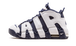 "Nike Air More Uptempo Gs ""Olympic"""