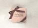 【リボン付き】チョコラモーレ スキンクリームBP ブラックペッパー