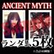 【チェキ・ランダム5枚】ANCIENT MYTH
