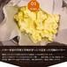究極のバター