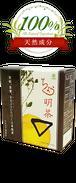 腸内環境を整える『ちょう明茶』28包入(14日分)