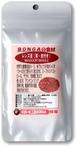 「レンズ豆(茶色)」「ムスール」BONGAの食材【100g】
