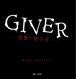 GIVER 復讐の贈与者 オリジナル・サウンドトラック(送料無料)