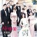 ☆韓国ドラマ☆《気分の良い日》DVD版 全44話 送料無料!