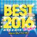 BEST HITS 2016 Megamix 1st Half mixed by DJ YU-KI