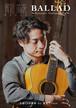 3rdアルバム全曲TAB譜集 「BALLAD〜Acoustic Guitar Solo〜 」 by 龍藏Ryuzo