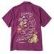 """SKA SHIRT - NUDE MAP <ART WORK by Rockin' Jelly Bean>""(PURPLE) /  RUDE GALLERY"