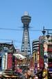 in 大阪「 その靴、痛くないですか?」1万部突破記念講演 『その後、いかがですか?』
