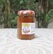 多久の杏ジャム(2本セット)