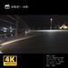 敦賀港1(夜景)