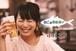 【CD★小川エリ】シングル:『あじの南蛮漬け』
