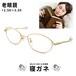 寝ガネ ネガネ レディース 老眼鏡 リーディンググラス +1.50 +2.50 +3.50 寝ながら 使える 5800-15 5800-25 5800-35