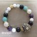 【new!】068. power stone jewelry bracelet -black-