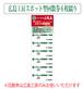 広島工房スポット型回数券6枚綴り