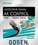 【テニスストリング】ゴーセン AKコントロール(AK CONTROL)16/17