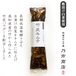 竹炭キムチ【長期熟成 古漬け白菜使用】
