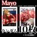 【チェキ・ランダム10枚】Mayo(M.D.M.S / AZAZEL / JEKYLL★RONOVE / 他)