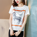 【tops】人気アイテム ! ラウンドネック プリントゆったり2色Tシャツ