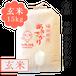 【新米】令和2年産 あきさかり 玄米15kg