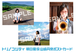 映画「トリノコシティ」ポストカード 明日夏(山崎丹奈)3枚セット