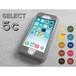 【受注制作】iPhoneケース《5c専用》|SELECT