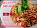 【濃厚ゴマ香る冷やし担々麺】特別価格7/14~7/21日限定