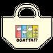 『オガッタ!?』ランチトートバッグ「オガランチ」