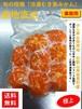 【業務用】和歌山産 冷凍むき実みかん パック詰め 【1袋/500g】 1箱/15袋入り 【送料無料】