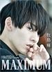 【大好評につき追加決定】牧島輝1st写真集「MAXIMUM」発売記念お渡し会