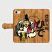 オーダー品 手帳型スマホケース iPhone7