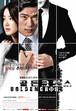韓国ドラマ【ゴールデンクロス】DVD版 全20話