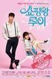 ☆韓国ドラマ☆《ショッピング王ルイ》Blu-ray版 全16話 送料無料!