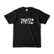 ロゴ Tシャツ (black)
