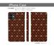 【予約商品・約3週間でのお届け】帯なし手帳型iPhoneケース・毒舌あざらしモノグラム_SPC08