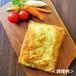 【チキンカレーパスティ】英国パブ料理 Chicken & Curry Pasty