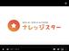 高専入試のための冬期講習2019 映像/教材アーカイブ【数学・理科・英語】