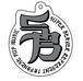 漢字キーホルダー