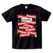 avenomix / STARS MULCH BOX-LOGO T-SHIRT BLACK x RED x WHITE
