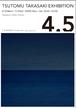 高崎勉「4.5展」ポスター