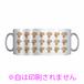 【maru】銀色マグカップ