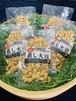 自然食*自然栽培の手作り蒸し大豆 5袋セット