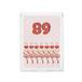 【ミラー(S)】《89》ラインダンス