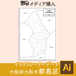 【メディア購入】大阪市都島区(AIファイル)