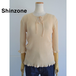 THE SHINZONE/シンゾーン・ Front ribbon knit