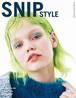 SNIP STYLE 2018年3月号(バックナンバー)