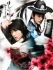 ☆韓国ドラマ☆《イルジメ~一枝梅~》Blu-ray版 全20話 送料無料!