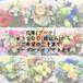オーダーメイド 花束 3500円~ご希望のご予算で製作いたします。 東京23区 送料無料