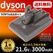 ダイソン 互換バッテリー V6 3000mAh